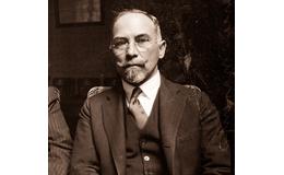Nemesio García Naranjo