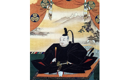 Embajada Keicho