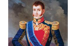 El juicio y el retiro obligado de Agustín de Iturbide