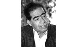 Alejandro Gascón Mercado (1932-2005)
