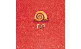 """A 25 años de """"re"""", la obra maestra de Café Tacvba"""