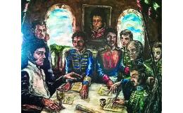 El largo camino al paredón de Vicente Guerrero