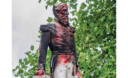 La estatua de Leopoldo II, rey de Bélgica