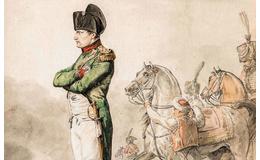 Napoleón Bonaparte y la Nueva España