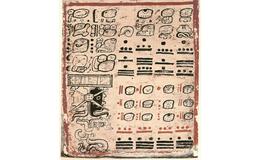 Eclipses solares en el Códice Dresde de origen maya