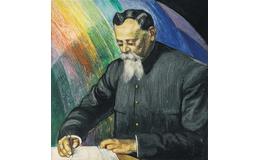 Carranza y sus tertulias literarias antes de ser presidente