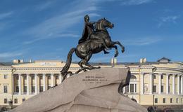 Un pedestal para la emperadora