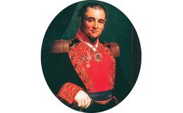 Anastasio Bustamante