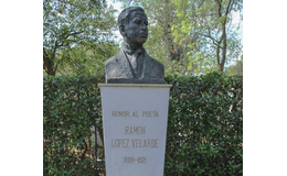Ramón López Velarde, poeta consagrado después de la muerte