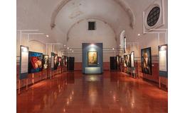 ¿Conocen la Pinacoteca Juan Gamboa Guzmán?
