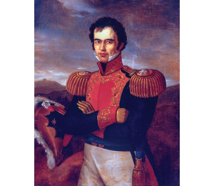 1824 en México y en el mundo