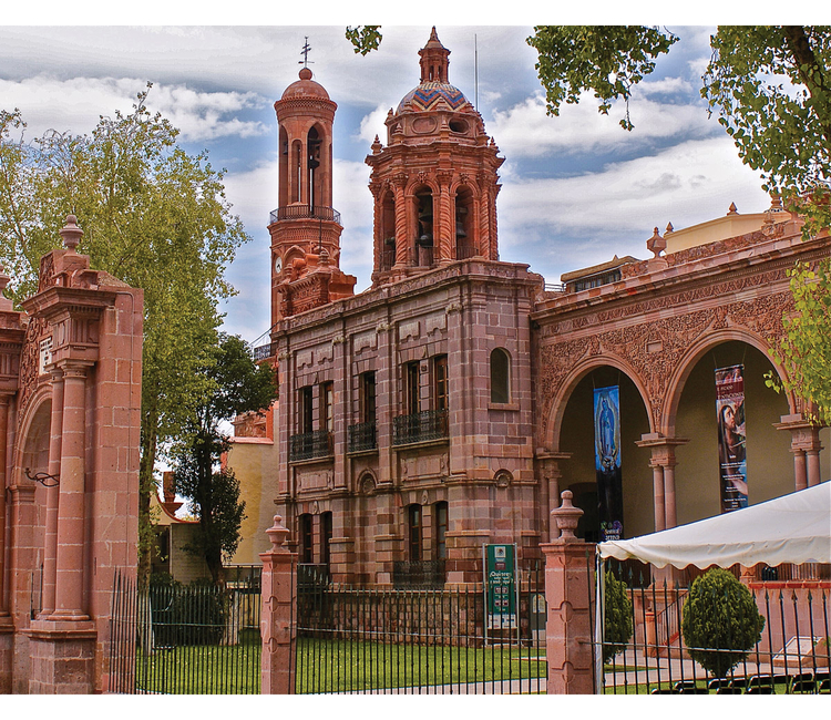 Museo Regional de Guadalupe en Zacatecas