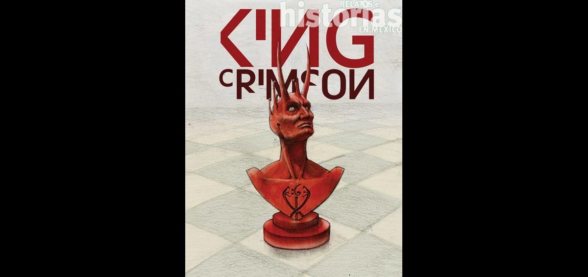 King Crimson, cincuenta años desde que la música no volvió a sonar igual