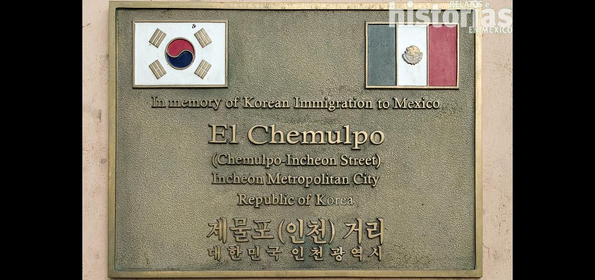 El Chemulpo